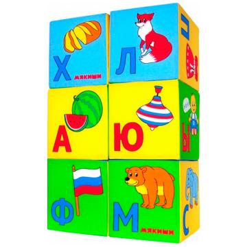 Игрушка МякишиИгрушка Мякиши Кубики Азбука в картинках 207, возраст с 12 мес.<br><br>Возраст: с 12 мес.