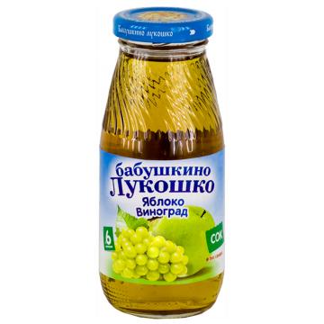 Сок Бабушкино ЛукошкоСок Бабушкино Лукошко яблоко виноград осветленный с 6 мес. 200 мл., возраст 3 ступень (6-12 мес). Проконсультируйтесь со специалистом. Для детей 200 мл<br><br>Возраст: 3 ступень (6-12 мес)