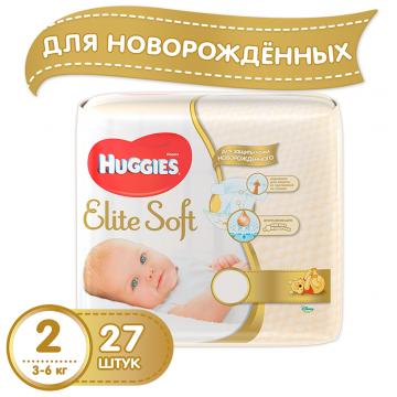 Подгузники HuggiesПодгузники Huggies Elite Soft 2 (4-7 кг) 27 шт, в упаковке 27 шт., размер S<br><br>Штук в упаковке: 27<br>Размер: S