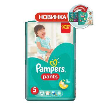 Трусики PampersТрусики Pampers Pants 5 размер 12-18 кг 48 шт, в упаковке 48 шт., размер XL (BIG)<br><br>Штук в упаковке: 48<br>Размер: XL (BIG)