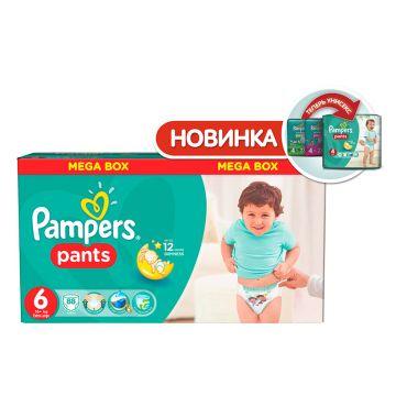Трусики PampersТрусики Pampers Pants 6 размер 16+ кг 88 шт, в упаковке 88 шт., размер XXL<br><br>Штук в упаковке: 88<br>Размер: XXL