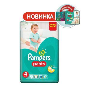 Трусики PampersТрусики Pampers Pants 4 размер 9-14 кг 52 шт, в упаковке 52 шт., размер L<br><br>Штук в упаковке: 52<br>Размер: L