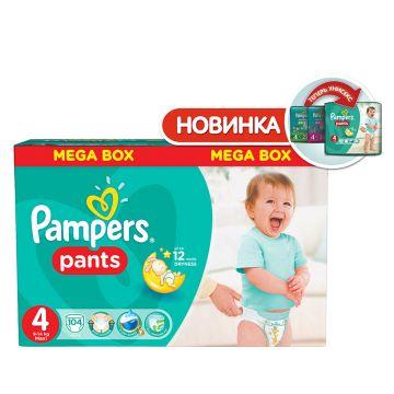 Трусики PampersТрусики Pampers Pants 4 размер 9-14 кг 104 шт, в упаковке 104 шт., размер L<br><br>Штук в упаковке: 104<br>Размер: L
