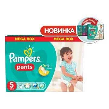 Трусики PampersТрусики Pampers Pants 5 размер 12-18 кг 96 шт, в упаковке 96 шт., размер XL (BIG)<br><br>Штук в упаковке: 96<br>Размер: XL (BIG)