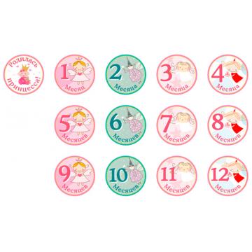 Набор наклеeк для девочек Stick n ClickНабор наклеeк для девочек Stick n Click «Принцесски»<br>