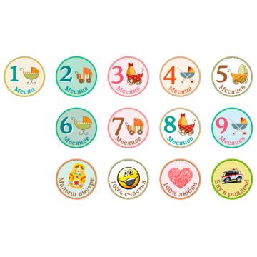 Набор наклеeк для беременных Stick n ClickНабор наклеeк для беременных Stick n Click «Малыш внутри»<br>