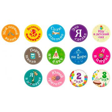 Набор наклеeк для малышей Stick n ClickНабор наклеeк для малышей Stick n Click от 1 года до 3 лет «Мои события»<br>
