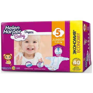Подгузники Helen HarperПодгузники Helen Harper Baby размер 5 Junior (11-25 кг) 40 шт, в упаковке 40 шт., размер XL (BIG)<br><br>Штук в упаковке: 40<br>Размер: XL (BIG)