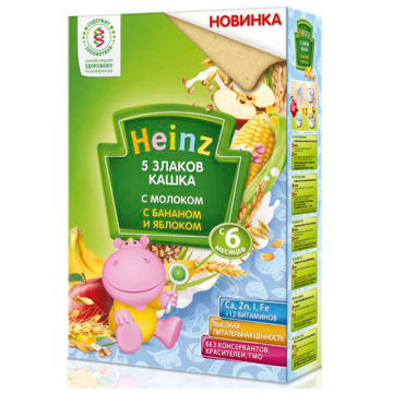 Каша HeinzКаша Heinz 5 злаков с молоком с бананом и яблоком 3 ступень 250 г, возраст 3 ступень (6-12 мес). Проконсультируйтесь со специалистом. Для детей с 6 месяцев<br><br>Возраст: 3 ступень (6-12 мес)