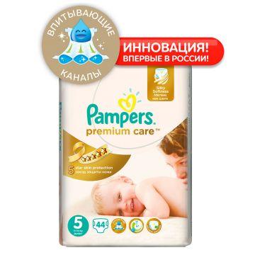 Подгузники PampersПодгузники Pampers Premium Care Junior (11-18 кг) Джамбо упаковка 44 шт, в упаковке 44 шт., размер XL (BIG)<br><br>Штук в упаковке: 44<br>Размер: XL (BIG)