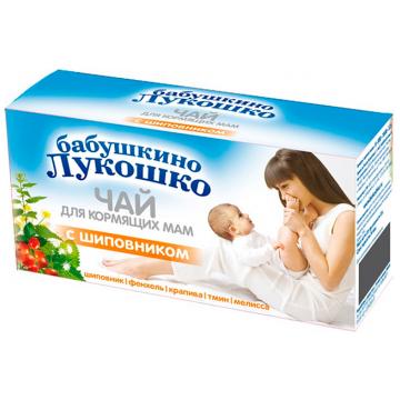 Чай для кормящих мам Бабушкино ЛукошкоЧай для кормящих мам Бабушкино Лукошко с шиповником 20 г, возраст для мамы<br><br>Возраст: для мамы