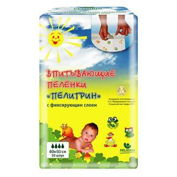 Пеленки впитывающие детские Пелигрин с липким фиксирующим слоем 60х60 10 шт