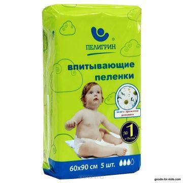 Пеленки впитывающие детские ПелигринПеленки впитывающие детские Пелигрин Ромашка (эконом.упаковка) 60х90 см 5шт, в упаковке 5 шт.<br><br>Штук в упаковке: 5