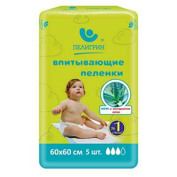 Пеленки впитывающие детские ПелигринПеленки впитывающие детские Пелигрин Алоэ 60х60 см 5шт, в упаковке 5 шт.<br><br>Штук в упаковке: 5