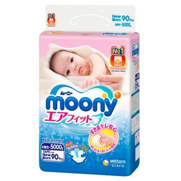 Подгузники MoonyПодгузники Moony размер NB (до 5 кг) 90 шт, в упаковке 90 шт., размер NB<br><br>Штук в упаковке: 90<br>Размер: NB