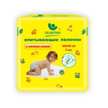 Пеленки впитывающие детские ПелигринПеленки впитывающие детские Пелигрин с липким фиксирующим слоем 40х60 5 шт, в упаковке 5 шт.<br><br>Штук в упаковке: 5