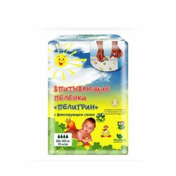 Пеленки впитывающие детские Пелигрин с липким фиксирующим слоем 40х60 см 10 шт