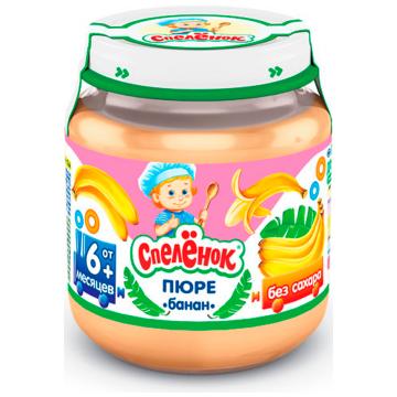 Детское пюре СпеленокДетское пюре Спеленок Банан  с 6 мес 125 г, возраст 3 ступень (6-12 мес). Проконсультируйтесь со специалистом. Для детей с 6 мес.<br><br>Возраст: 3 ступень (6-12 мес)