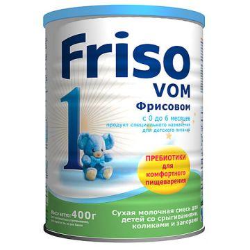 Молочная смесь FrisoМолочная смесь Friso Фрисовом 1 с пребиотиками с 0 до 6 мес. 400 г, возраст 1 ступень (0-3 мес). Проконсультируйтесь со специалистом. Для детей 0-6 мес.<br><br>Возраст: 1 ступень (0-3 мес)