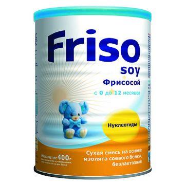 Молочная смесь FrisoМолочная смесь Friso Фрисосой соевая с нуклеотидами 0-12 мес. 400 г, возраст 1 ступень (0-3 мес). Проконсультируйтесь со специалистом. Для детей 0-12 мес.<br><br>Возраст: 1 ступень (0-3 мес)