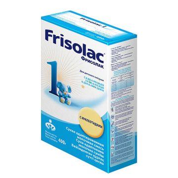 Молочная смесь FrisoМолочная смесь Friso Фрисолак 1 с 0-6 мес. 400 г (картон), возраст 1 ступень (0-3 мес). Проконсультируйтесь со специалистом. Для детей 0-6 мес.<br><br>Возраст: 1 ступень (0-3 мес)