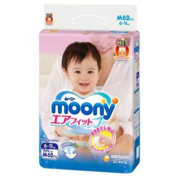 Подгузники MoonyПодгузники Moony размер M (6-11 кг) 62 шт, в упаковке 62 шт., размер M<br><br>Штук в упаковке: 62<br>Размер: M
