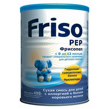Молочная смесь FrisoМолочная смесь Friso Фрисопеп гидролизная с нуклеотидами 0-12 мес. 400 г, возраст 1 ступень (0-3 мес). Проконсультируйтесь со специалистом. Для детей 0-12 мес.<br><br>Возраст: 1 ступень (0-3 мес)