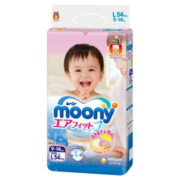 Подгузники MoonyПодгузники Moony размер L (9-14 кг) 54 шт, в упаковке 54 шт., размер L<br><br>Штук в упаковке: 54<br>Размер: L