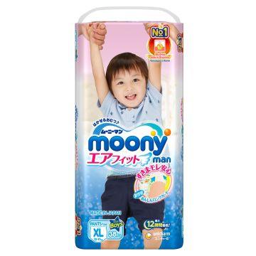 Трусики для мальчиков MoonyТрусики для мальчиков Moony BIG (12-17 кг) 38 шт, в упаковке 38 шт., размер XL (BIG)<br><br>Штук в упаковке: 38<br>Размер: XL (BIG)