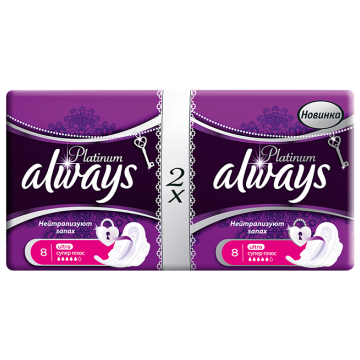 Прокладки женские гигиенические AlwaysПрокладки женские гигиенические Always Ultra  Platinum Collection Super Plus Duo 16 шт, в упаковке 16 шт.<br><br>Штук в упаковке: 16