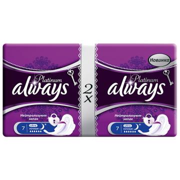 Прокладки женские гигиенические AlwaysПрокладки женские гигиенические Always Ultra  Platinum Collection Night Duo 14 шт, в упаковке 14 шт.<br><br>Штук в упаковке: 14