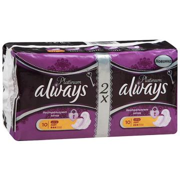Прокладки женские гигиенические AlwaysПрокладки женские гигиенические Always Ultra  Platinum Collection Light Duo 20 шт, в упаковке 20 шт.<br><br>Штук в упаковке: 20