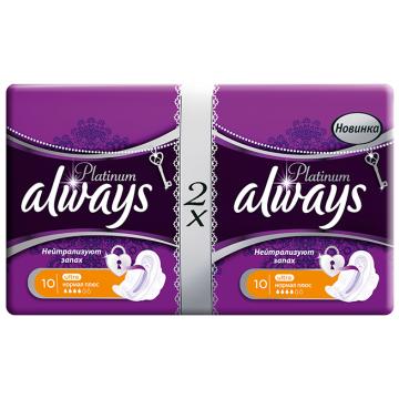 Прокладки женские гигиенические AlwaysПрокладки женские гигиенические Always Ultra  Platinum Collection Normal Plus Duo 20 шт, в упаковке 20 шт.<br><br>Штук в упаковке: 20