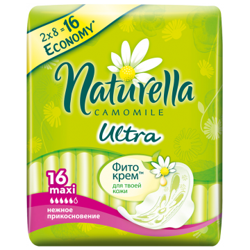 Прокладки женские гигиенические NaturellaПрокладки женские гигиенические Naturella Ultra  Camomile Maxi Duo 16 шт, в упаковке 16 шт.<br><br>Штук в упаковке: 16