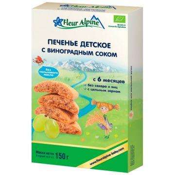 Печенье детское Fleur AlpineПеченье детское Fleur Alpine Органик С виноградным соком 6 мес. 150 г, возраст 3 ступень (6-12 мес). Проконсультируйтесь со специалистом. Для детей с 6 месяцев<br><br>Возраст: 3 ступень (6-12 мес)