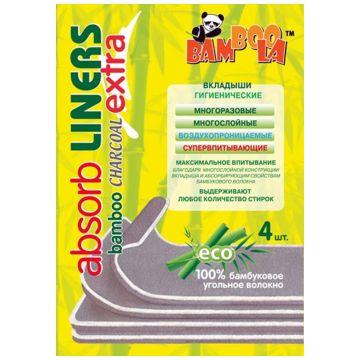Вкладыши для многоразового подгузника BamboolaВкладыши для многоразового подгузника Bamboola Bamboo Charcoal Extra (4 шт) арт. 5, в упаковке 4 шт.<br><br>Штук в упаковке: 4