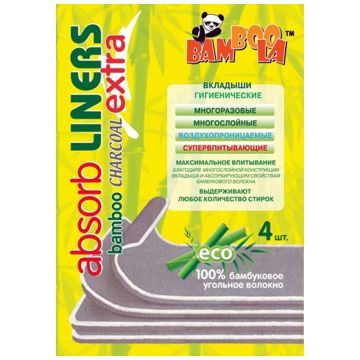 Вкладыши для многоразового подгузника Bamboola Bamboo Charcoal Extra (4 шт) арт. 5