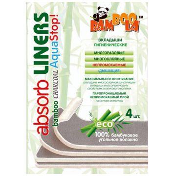 Вкладыши для многоразового подгузника Bamboola Bamboo Charcoal Aqua Stop (4 шт) арт. 6
