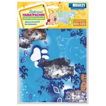 Наматрасник непромокаемый Multi-DiapersНаматрасник непромокаемый Multi-Diapers на резинках из микрофибры 60х120 см. арт. 11, возраст с 0 мес.<br><br>Возраст: с 0 мес.
