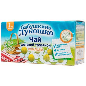 Чай детский Бабушкино Лукошко