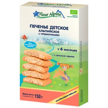 Печенье детское Fleur AlpineПеченье детское Fleur Alpine Органик Альпийское с пребиотиками 6 мес. 150 г, возраст 3 ступень (6-12 мес). Проконсультируйтесь со специалистом. Для детей с 6 мес.<br><br>Возраст: 3 ступень (6-12 мес)