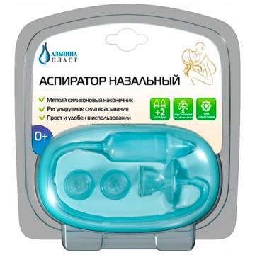 Аспиратор Альпина ПластАспиратор Альпина Пласт назальный детский с силиконовым наконечником<br>