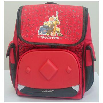 Рюкзак школьный жесткая рельефная спинка Manuscript MSB2002