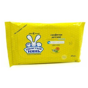 Влажные салфетки для детей Ушастый няньВлажные салфетки для детей Ушастый нянь очищающие 20 шт., в упаковке 20 шт.<br><br>Штук в упаковке: 20