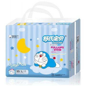 Трусики DoraemonТрусики Doraemon L (9-14 кг) 35 шт, в упаковке 35 шт., размер L<br><br>Штук в упаковке: 35<br>Размер: L