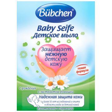 Мыло детское с рождения BubchenМыло детское с рождения Bubchen 125 г<br>