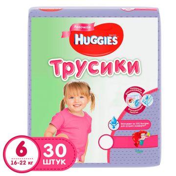 Трусики для девочек HuggiesТрусики для девочек Huggies 6 (16-22 кг) джамбо 30 шт, в упаковке 30 шт., размер XXL<br><br>Штук в упаковке: 30<br>Размер: XXL