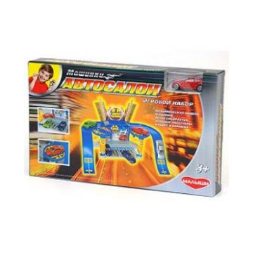 Игровой набор СоюзмультфильмИгровой набор Союзмультфильм Автосалон KJ2219, возраст от 3 лет<br><br>Возраст: от 3 лет
