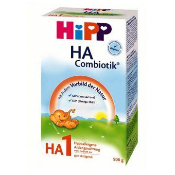 Молочная смесь Детское питание Hipp НА 1 гипоаллергенная с рождения 500 г