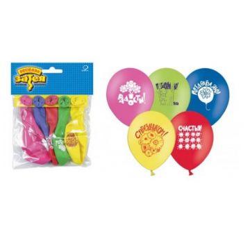 Игровой набор шаров Весёлая затеяИгровой набор шаров Весёлая затея с рисунком Поздравления 30 см<br>